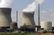 «جنرال إليكتريك» تفوز بعقد لتزويد 4 منصات للتوربينات النووية بمشروع محطة الضبعة