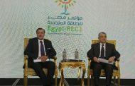 ايرينا : مصر تستطيع الوفاء بنحو 50 % من احتياجاتها من الطاقات الجديدة فى عام 2035