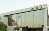 هيئة كهرباء ومياه دبي تقرر زيادة شراء الطاقة الشمسية في اتفاق مع أكوا السعودية