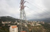 البرلمان اللبناني يوافق على سلفة لشركة الكهرباء لشراء الوقود تفاديا لانقطاع التيار
