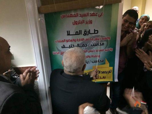بالصور .. خليف وقيادات بتروتريد يفتتحون مقر الشركة بالإسكندرية بعد تطويره