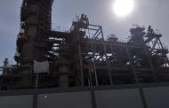 القلعة تؤجل طرح حصة بالعربية للتكرير لعام 2020