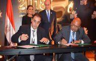 باسل الباز  : كربون القابضة وقعت عقود تمويلية مع مؤسسات عالمية بقيمة 5.4 مليار دولار لتمويل مشروع مجمع التحرير للبتروكيماويات