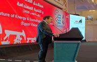 المهندس طارق الملا : خطة متكاملة لتحقيق أمن الطاقة .. وعقدنا العزم على مواجهة مشاكلنا من أجل مستقبل أفضل