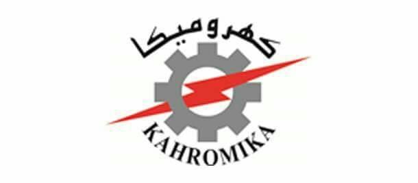 دوسان الكورية تسند لشركة كهروميكا اعمال التركيبات للتربينة البخارية بمشروعى الوليدية وغرب القاهرة