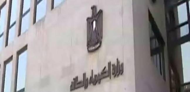 وزارة الكهرباء تحذر من التعامل مع سيارة مسروقة تابعة لشركة الاسكندرية للتوزيع