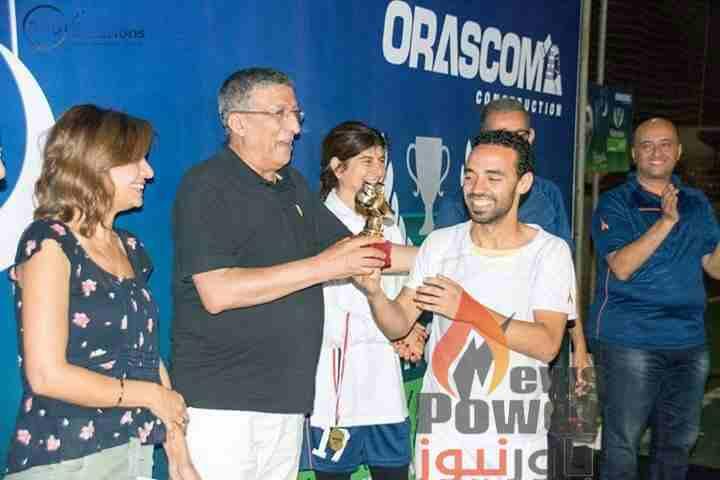 بالصور.. اوراسكوم للإنشاءات تختتم فعاليات الدورة الرمضانية لكرة القدم للعاملين في حضور نجوم كرة القدم المصرية