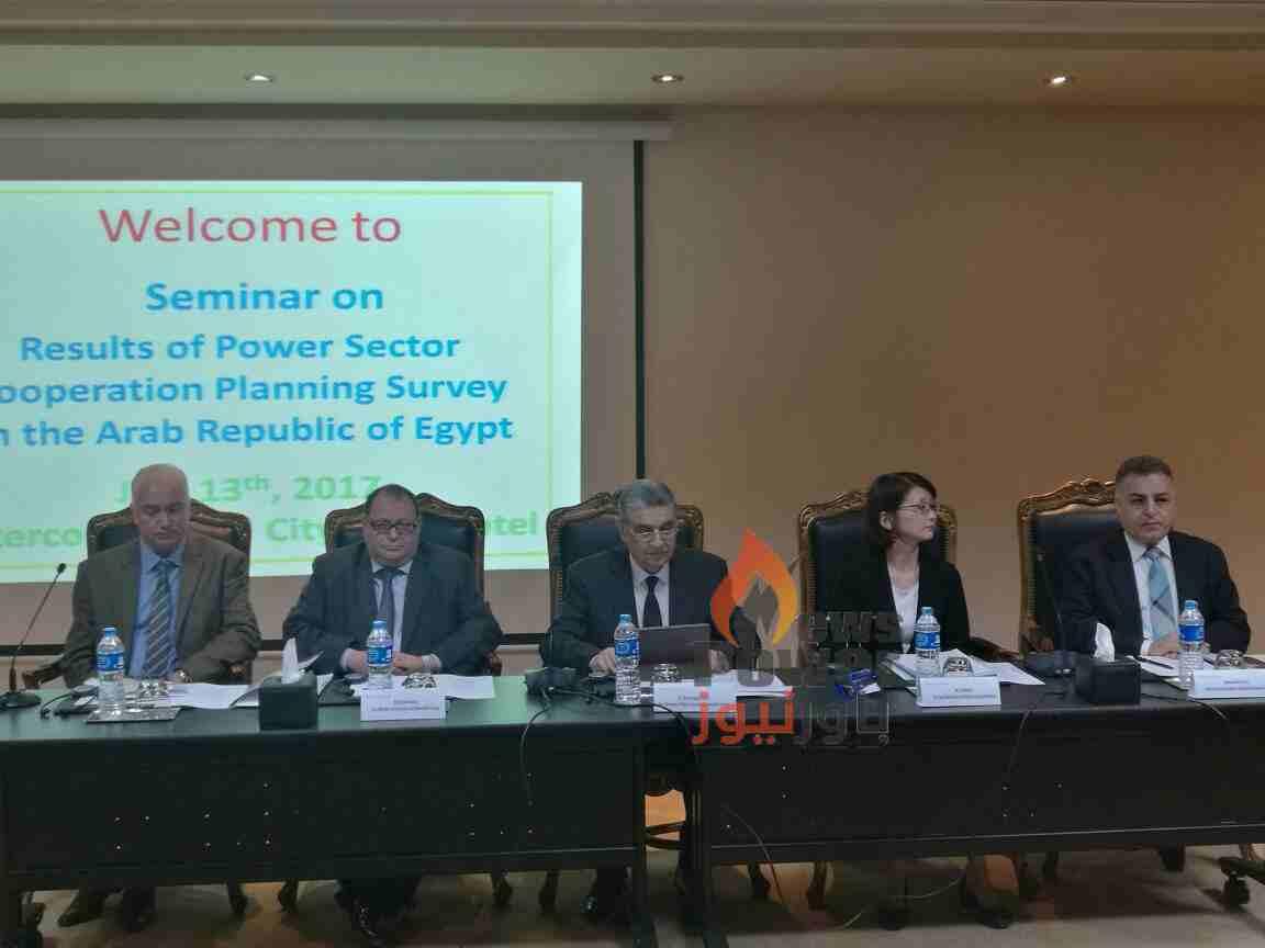 شاكر يشيد بدور الشركات اليابانية  العاملة فى مصر فى مشاريع توليد و نقل وتوزيع الكهرباء بندوة مؤسسة الجايكا