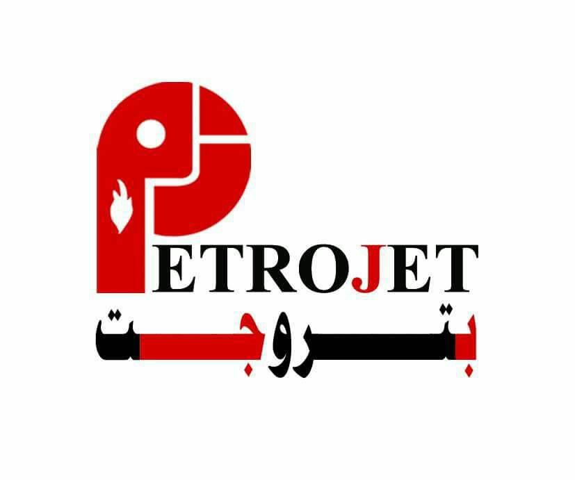 بتروجت : بدء الاختبارات الفنية لكرة القدم الخماسية باستاد القاهرة 24 نوفمبر الجاري