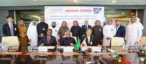 السعودية تبدأ مشروعا عملاقا للسيارات الكهربائية مع الشركات اليابانية  طوكيو للكهرباء  و نيسان و تكاوكا توكو لحلول الطاقة