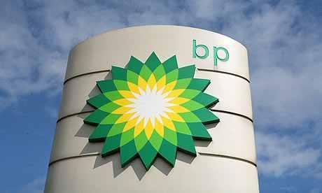 وزارة البترول تبدأ مفاوضات مع شركة