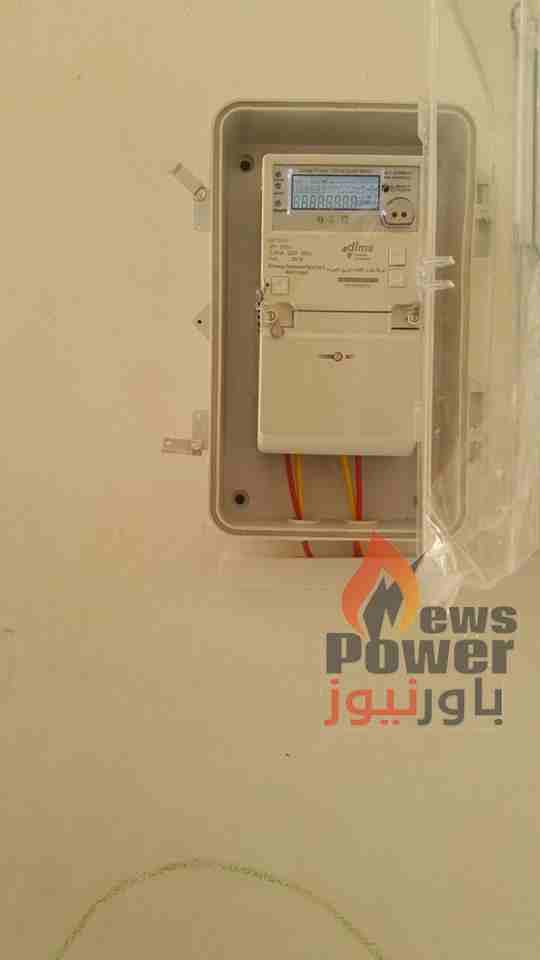 جوارب بشكل مستقل لتر عدادات الكهرباء الديجيتال فى الامارات Dsvdedommel Com