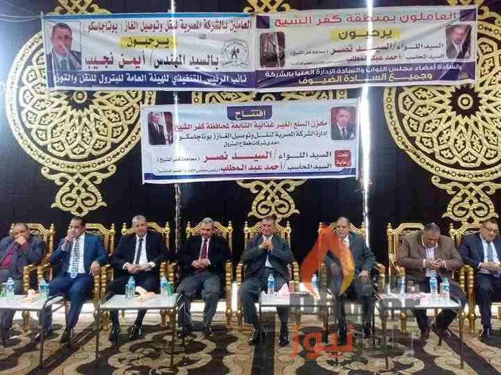 بوتاجاسكو تفتتح مستودعاً جديداً بمحافظة كفر الشيخ