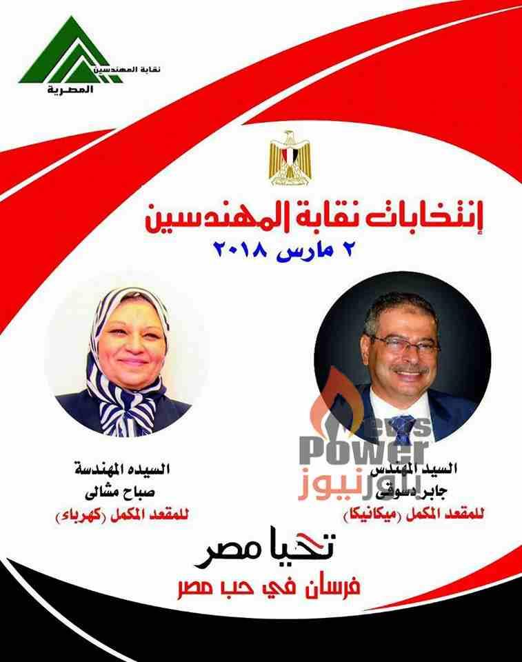 مؤتمر حاشد لقائمة في حب مصر بقاعة الريفيرا بمدينة بني سويف السبت المقبل