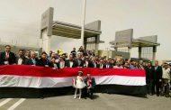 مستشفى البترول تشارك فى دعم وتأييد الرئيس السيسى ومبايعته فى مؤتمر ايثيدكو أمس