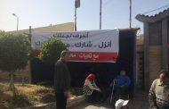 الكيميائي سعد هلال يُدلي بصوته بالإسكندرية ويطير إلى القاهرة لمتابعة سير العملية الانتخابية