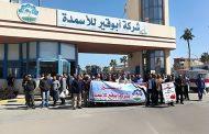 صور .. قيادات وعمال شركة أبو قير للأسمدة والصناعات الكيماوية يشاركون في الانتخابات الرئاسية