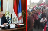 رئيس بوتاجاسكو والعاملون بالشركة يهنئون الرئيس السيسي بعد فوزه فى الانتخابات الرئاسية