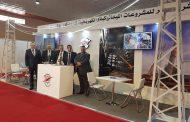 كهروميكا تشارك في معرض ومؤتمر طاقة العراق تحت شعار