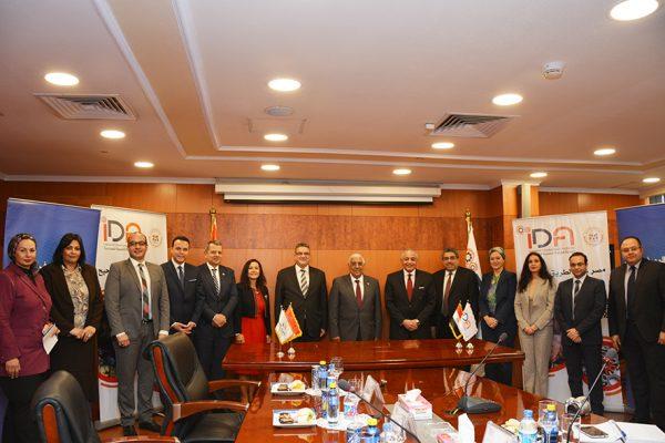 المصرف المتحد والهيئة العامة للتنمية الصناعية يوقعان بروتوكول تعاون لتخصيص وتمويل وحدات صناعية