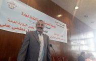 القزاز يفوز برئاسة اللجنة النقابية بمنطقة البحر الاحمر عن شركة القناة لتوزيع الكهرباء
