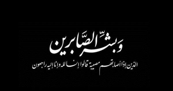 وفاة شقيقة علاء الطملاوى النائب التجارى بشركة شمال الدلتا للتوزيع والعزاء بطنطا غدا