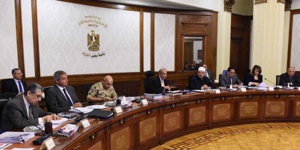 مجلس الوزراء يكلف الشركة الوطنية المصرية لاستغلال البترول فى التراكيب الجيولوجية الجديدة