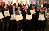 الدكتور موسى عمران يشارك فى حفل توزيع شهادات إتمام الدورة التدريبية لمهندسى قطاع الكهرباء