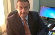 تكليف علي سالم باعمال مساعد رئيس شركة اموك للأمن والعلاقات الحكومية