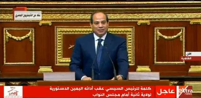 الرئيس عبدالفتاح السيسي يؤدى اليمين الدستورية إيذاناً ببدء فترة رئاسية ثانية