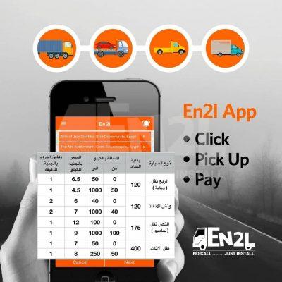 بعد رفع أسعار الوقود .. تطبيق «En2l»للسيارات يفرض زيادة 10% في خدمات «النقل» مراعاة للمواطن البسيط