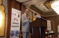 الدكتور محمد الخياط : وزارة الانتاج الحربى تتفاوض حاليا لتوفير التمويل اللازم لإنشاء مصنع لتصنيع الخلايا الشمسية بطاقة إنتاجية 1000 ميجاوات سنوياً