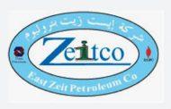 زيتكو تعتزم حفر بئر تنوي آخر أغسطس القادم بإستثمارات 3 مليون دولار