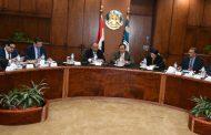 لجنة فنية من عدة  وزارات لدراسة كافة المقترحات لتعديل قانون الثروة المعدنية  واقرارها من  مجموعة العمل الوزارية برئاسة الملا