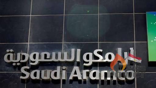 الرياض تنفي إلغاء مشروع طرح أسهم أرامكو للبيع