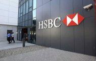 بنك HSBC يدير طرح 20% من حصة البنوك بشركة أموك في البورصة