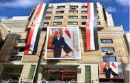 مستشفى البترول بالإسكندرية تشارك فى مبادرة إنهاء قوائم الإنتظار
