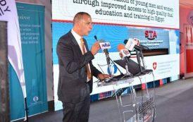 عاجل .. تنزانيا تدعو التحالف المصرى