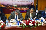 التعاون للبترول تبرم برتوكول مع اول شركة مصرية في مجال خدمات النقل الحديث تراكلت - TRUklET
