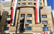 توقيع بروتوكول تعاون بين مستشفى البترول بالإسكندرية والهيئة العربية للتصنيع