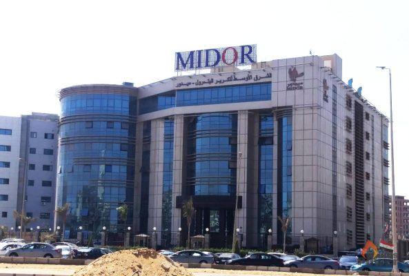 800 مليون دولار زيادة فى رأس مال «ميدور»