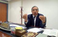 فوسفات مصر تفض مظاريف ٣ تحالفات عالمية تتنافس لتنفيذ مشروع حامض الفوسفوريك