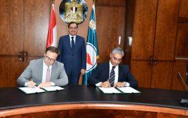 الملا يشهد توقيع مذكرة تمويل مشروع مشتقات الميثانول بين جودت صادق وشركة أبيكورب بقيمة 40 مليون دولار