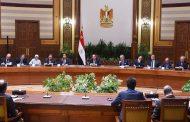 بالصور.. الرئيس السيسي يلتقي ممثلي الشركات الأمريكية الكبرى ومجلس الأعمال الأمريكي