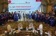 بتروجت تنظم الاحتفال السنوي لتكريم أبناء العاملين المتفوقين بمنطقة القاهرة