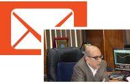 استغاثة من مهندسة صيانة وتشغيل حاسبات بطلخا الى المهندس جمال عبد الرحيم