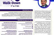 انطلاق فعاليات أسبوع السلامة والصحة المهنية بقطاع البترول بمقر شركة الحفر المصرية فى السادس من ديسمبر