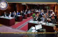 قيادات وزارة الكهرباء يناقشون الابحاث الدراسية المقدمة من مركز اعداد القادة