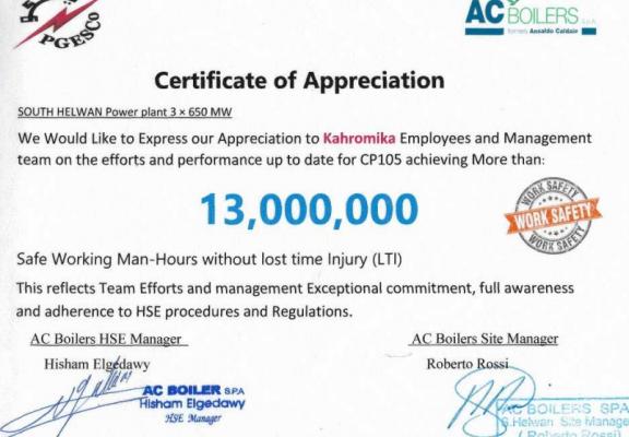 بالصور .. بجسكو و AC Boilers الإيطالية يكرمان كهروميكا لإنجازها 13 مليون ساعة عمل بدون إصابات بالعقد 105 بمحطة جنوب حلوان البخارية