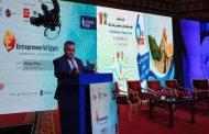 بالصور .. بدء فاعليات الدورة السادسة لمؤتمر التعاون العربى الصينى فى مجال الطاقة
